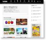 耳装着デバイスからの電気刺激が心房細動治療に有用か、米オクラホマ大学健康科学センター