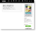 Zoomとの違いは?アプリのほうが便利?人気急上昇のWeb会議ツール「Webex」を使いこなす3つのヒント