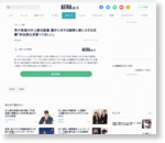 男子柔道の井上康生監督 選手に対する謝罪と涙に大きな反響「政治家は見習ってほしい」 〈dot.〉