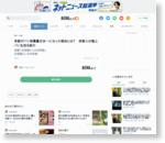 京都がパン消費量日本一になった理由とは? 京都人の極上パン生活を紹介 〈dot.〉