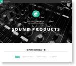 音楽・映像制作用 音声素材販売【DOVA-SYNDROME SOUND PRODUCTS】