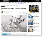 中国6万校が「添削AI」を導入 1億2000万人の作文を判定
