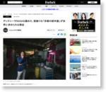 ディズニーやNASAも認めた、型破りな「京都の試作屋」世界へ #スモールジャイアンツ