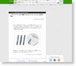 シヤチハタ、ネーム印と印鑑が1本になった「ネームデュオ」の発売を発表【ニュース ―MdN Design Interactive edition―】