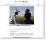 『ノマドランド』クロエ・ジャオ監督は過去作品も必見、映像美に心震わせて! : フロントロウ :