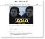 『スター・ウォーズ』フェイク映像を作っていたユーチューバー、レベルが高すぎてルーカスフィルムに正式に雇われる