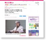 筒井康隆、「あ」が消える小説『残像に口紅を』がTikTokで再ブレイク。87歳「すべて出し切った」と言える幸せ