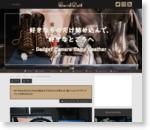 M1のMacBookとiPadの組合せでSideCarを使えば、超スリムにサブディスプレイを持ち歩ける!