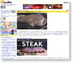 失敗しないステーキの焼き方がわかるムービー「Steak」
