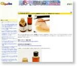 しょうゆ流行前に使われていた江戸の万能調味料「煎り酒」とは?2種を食べ比べてみました