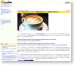 コーヒーや紅茶のカフェインをトリガーに「糖尿病を治療できる」という研究結果が発表される