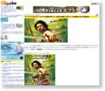 「バーフバリ」のS.S.ラージャマウリ監督&同じチーム制作の映画「マガディーラ 勇者転生」日本公開決定