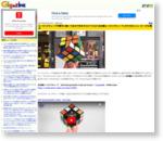 ルービックキューブが勝手に動いて自分で色をそろえてくれる「全自動ルービックキューブ」のすさまじいムービーが公開中