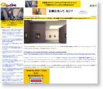 Googleが世界に点在するフェルメール作品を一挙に鑑賞できるAR美術館機能「Pocket Gallery」をリリース