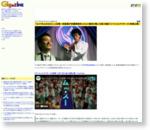 「カメラを止めるな!」上田慎一郎監督が俳優事務所とカルト集団の戦いを描く映画「スペシャルアクターズ」特報公開