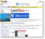 無料版が機能制限された人気パスワード管理サービス「LastPass」から「Bitwarden」に移行する方法