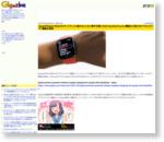 AppleがApple Watchのディスプレイに触れることなく操作可能になる「AssistiveTouch」機能など強力なアクセシビリティ機能を発表