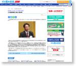 日本建設機械工業会、総会開く