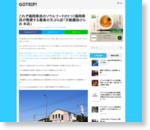 これぞ福岡県民のソウルフードの1つ!福岡県民が熱愛する最高の天ぷら店「天麩羅処ひらお 本店」