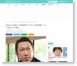 志村けんの訃報に、布袋寅泰が『ヒゲダンス』曲を演奏 ネットで涙する人が続出
