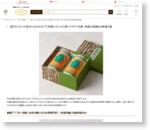 【旅行に行った気分になるかも!?】京都に行ったら買ってきて!古都・京都の由緒ある美食3選