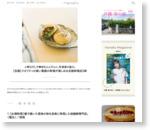【京都】クオリティの高い異国の料理が楽しめる名物料理店5軒