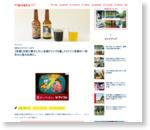 【京都】お取り寄せしたい名物ドリンク6選。メイドイン京都の一杯をひと息のお供に。