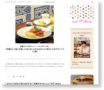 「京都ひとり旅」が楽しくなる!おしゃれなおひとりさまホテル&ゲストハウス5軒