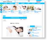 睡眠不足は、やる気不足。 | やる気を出す30の方法 | HappyLifeStyle