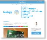 三井住友カードナンバーレス ApplePay・iD対応 年会費無料でおしゃれで安心です!