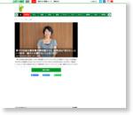 第165回直木賞受賞の澤田瞳子さん、始発点は「知りたい」という欲求…論文には書けないことを小説で