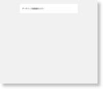 【脱獄アプリ開発】第1回 VirtualBoxにLinux Ubuntuをインストール! | Will feel Tips