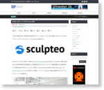 世界最大の化学メーカーBASFがSculpteoを買収