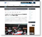3D Systemsはトヨタと提携し自動車用AMソリューションを開発
