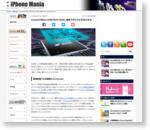 HuaweiのMate 40向けKirin 9000、確保できたのは予定の半分