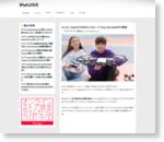 DJI、720pカメラ付きミニドローン「Tello」を12,800円で発売