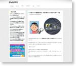 大阪メトロで顔認証改札、大阪万博の2025年までに導入予定