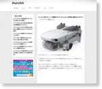 DJI小型ドローンに廉価モデル「MIni SE」が登場、価格は299ドル!