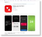 iTunes の App Store で配信中の iPhone、iPod touch、iPad 用 DataMan Next : リアルタイムでデータ使用を管理