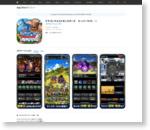 iTunes の App Store で配信中の iPhone、iPod touch、iPad 用 ドラゴンクエストモンスターズ スーパーライト