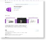 Mac App Store - Microsoft OneNote