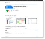 Tiny Calendar - Google カレンダーと同期を App Store で