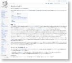 サイバーマンデー - Wikipedia