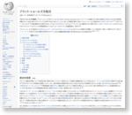 ブラック–ショールズ方程式 - Wikipedia