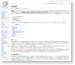 特徴選択 - Wikipedia