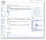 Twofish - Wikipedia