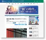 東京五輪、間違いだらけのサイバーセキュリティ