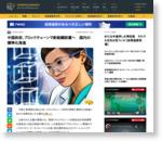 中国政府、ブロックチェーンで新組織設置へ 国内の標準化推進