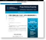 中国の過剰生産ぶり返す、世界の製造業者脅かし