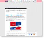 日本通信、スマホ向け月額990円、iPad向け月額190円からのSIMをリニューアル